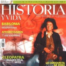Collectionnisme de Magazine Historia y Vida: HISTORIA Y VIDA. 437. PIRATAS. Lote 107720903
