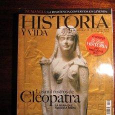 Coleccionismo de Revista Historia y Vida: HISTORIA Y VIDA Nº 399. CLEOPATRA. CRETA. KURDOS. Lote 108331091