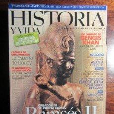 Coleccionismo de Revista Historia y Vida: HISTORIA Y VIDA Nº 420. RAMSES II. GENGIS KHAN. GODOY.. Lote 108331539