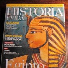 Coleccionismo de Revista Historia y Vida: HISTORIA Y VIDA Nº 428. EGIPTO. CLAUDIO. SIMÓN BOLIVAR. Lote 108336543