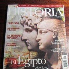 Coleccionismo de Revista Historia y Vida: HISTORIA Y VIDA Nº 448. EL EGIPTO DE LOS PTOLOMEOS. LUIS XVI. SEMANA TRÁGICA. Lote 108336755