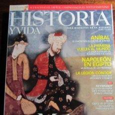Coleccionismo de Revista Historia y Vida: HISTORIA Y VIDA Nº 456 . MAHOMA. ANIBAL, NAPOLEÓN EN EGIPTO. Lote 108336927