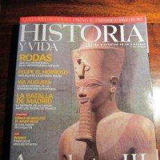 Coleccionismo de Revista Historia y Vida: HISTORIA Y VIDA Nº 462. AMENHOTEP III. RODAS. FELIPE EL HERMOSO. Lote 108336999