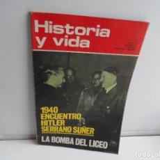 Coleccionismo de Revista Historia y Vida - HISTORIA Y VIDA REVISTA Nº 63 1940 ENCUENTRO HITLER SERRANO SUÑER - 108835479