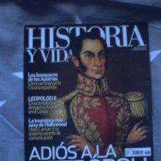 Coleccionismo de Revista Historia y Vida - HISTORIA Y VIDA Nº536 - 109785551