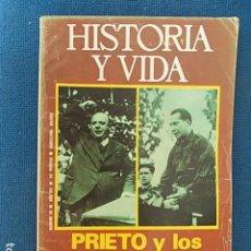 Coleccionismo de Revista Historia y Vida: HISTORIA Y VIDA . Lote 112400251
