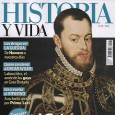 Coleccionismo de Revista Historia y Vida: HISTORIA Y VIDA N. 597 - EN PORTADA: FELIPE II, CRIMEN DE ESTADO? (NUEVA). Lote 164671830