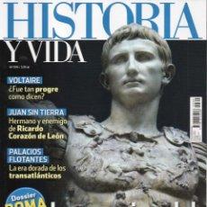 Coleccionismo de Revista Historia y Vida: HISTORIA Y VIDA N. 599 - EN PORTADA: ROMA, LOS GENIOS DEL POPULISMO (NUEVA). Lote 164671909