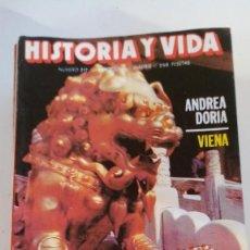 Coleccionismo de Revista Historia y Vida: ANIMALES IMAGINARIOS-ADREA DORIA-VIENA-HISTORIA Y VIDA-Nº 217. Lote 114747527