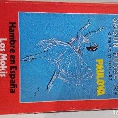 Coleccionismo de Revista Historia y Vida: PAULOVA-HAMBRE EN ESPAÑA-LOS MOKIS-BRUJAS Y HEREJIAS-HISTORIA Y VIDA-Nº 204. Lote 114747631