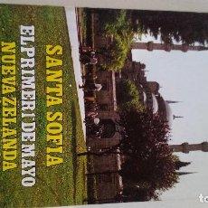 Coleccionismo de Revista Historia y Vida: SANTA SOFIA - 1º DE MAYO - NUEVA ZELANDA -FRANCISCO VITORIA-REVOLVERES-HISTORIA Y VIDA Nº 218. Lote 115044911