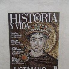 Coleccionismo de Revista Historia y Vida: REVISTA HISTORIA Y VIDA Nº 486 JUSTINIANO EL EMPERADOR QUE LLEVO BIZANCIO A LA GLORIA. Lote 115300323