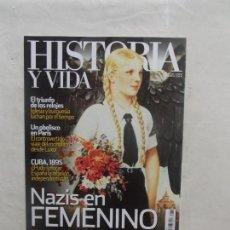 Colecionismo da Revista Historia y Vida: REVISTA HISTORIA Y VIDA Nº 539 NAZIS EN FEMENINO. Lote 115321175