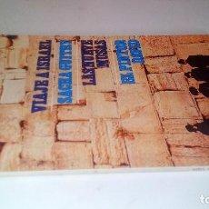 Coleccionismo de Revista Historia y Vida: VIAJE A ISRAEL - SACHA GUITRY - LAS 9 MUSAS - EL PINTOR DAVID-HISTORIA Y VIDA Nº 206. Lote 116660179