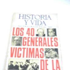 Coleccionismo de Revista Historia y Vida: HISTORIA Y VIDA Nº 95 LOS 40 GENERALES VICTIMAS DE LA GUERRA CIVIL. . Lote 117571923