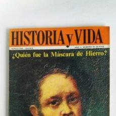 Coleccionismo de Revista Historia y Vida: HISTORIA Y VIDA N° 18 GOYA Y LA CONCORDIA ESPAÑOLA. Lote 117686718