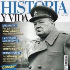 Coleccionismo de Revista Historia y Vida: HISTORIA Y VIDA N. 600 - EN PORTADA: EL LADO OSCURO DE CHURCHILL (NUEVA). Lote 164672029