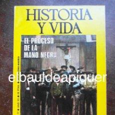 Colecionismo da Revista Historia y Vida: HISTORIA Y VIDA Nº 77. AGOSTO 1974. ANDORRA. EL PROCESO DE LA MANO NEGRA. Lote 121355959