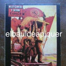 Coleccionismo de Revista Historia y Vida - Historia y Vida extra 24. La Revolucion Rusa - 121454283