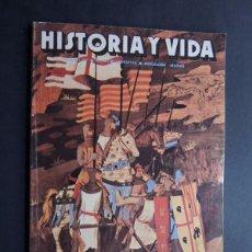 Coleccionismo de Revista Historia y Vida: LOS ALMOGAVARES / CARROS DE COMBATE EN ESPAÑA / SGMUN FREUD / HISTORIA Y VIDA Nº 167 - AÑO 1982. Lote 260816575