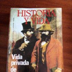 Coleccionismo de Revista Historia y Vida: Nº 98, AÑO IX: VIDA PRIVADA DE CARLOS MARX. Lote 131151208