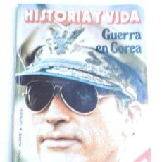 Coleccionismo de Revista Historia y Vida: HISTORIA Y VIDA REVISTA Nº 152 AÑO 1980. Lote 131377670