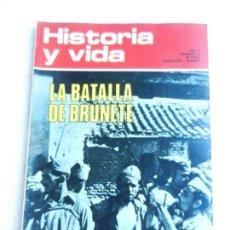Colecionismo da Revista Historia y Vida: HISTORIA Y VIDA REVISTA Nº 50 AÑO 1972. Lote 131380070