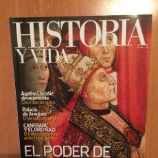 Coleccionismo de Revista Historia y Vida: REVISTA HISTORIA Y VIDA NÚMERO 514 2011. Lote 252589230