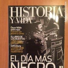 Coleccionismo de Revista Historia y Vida: REVISTA HISTORIA Y VIDA NÚMERO 515 2011. Lote 252589255