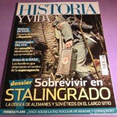 Coleccionismo de Revista Historia y Vida: HISTORIA Y VIDA Nº 593- SOBREVIVIR EN STALINGRADO (COMO NUEVA). Lote 132138414