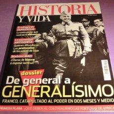 Sammeln von Zeitschriften Historia y Vida - HISTORIA Y VIDA Nº 592- DE GENERAL A GENERALÍSIMO (COMO NUEVA) - 132138798