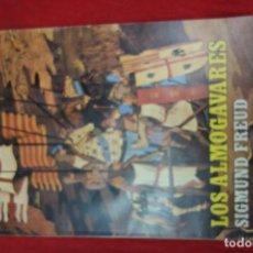 Coleccionismo de Revista Historia y Vida: REVISTA HISTORIA Y VIDA. Lote 133309074