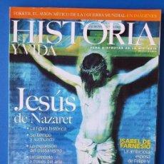 Collectionnisme de Magazine Historia y Vida: REVISTA HISTORIA Y VIDA 415. JESÚS DE NAZARET. LEONARDO DA VINCI. JOMEINI (IRÁN). HUMBOLDT. Lote 133411614