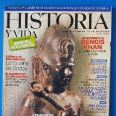Coleccionismo de Revista Historia y Vida - REVISTA HISTORIA Y VIDA 420. Ramsés II (Egipto). Gengis Khan. Godoy. Agatha Christie. Van Gogh - 133411854