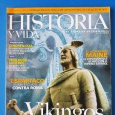 Coleccionismo de Revista Historia y Vida: REVISTA HISTORIA Y VIDA 425. VIKINGOS. ESPARTACO (ROMA). CHICHÉN ITZÁ (MAYAS). EL ACORAZADO MAINE. Lote 133412642