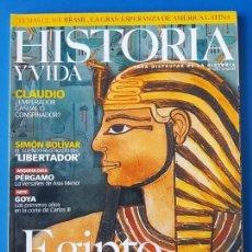 Coleccionismo de Revista Historia y Vida: REVISTA HISTORIA Y VIDA 428. EGIPTO. EMPERADOR CLAUDIO (ROMA). SIMÓN BOLÍVAR. GOYA. PÉRGAMO. Lote 133412854