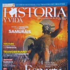 Coleccionismo de Revista Historia y Vida: REVISTA HISTORIA Y VIDA 430. ESPARTA CONTRA ATENAS. SAMURAIS (JAPÓN). VOLTAIRE.TRANSIBERIANO.TARRACO. Lote 133412930