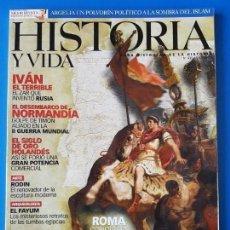Collectionnisme de Magazine Historia y Vida: REVISTA HISTORIA Y VIDA 435. ROMA CONQUISTA HISPANIA.IVÁN EL TERRIBLE.EL DESEMBARCO NORMANDÍA WWII. Lote 133413122