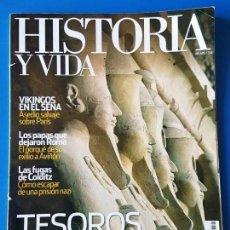 Coleccionismo de Revista Historia y Vida - REVISTA HISTORIA Y VIDA 495. Tesoros del Nilo (Egipto). Vikingos en el Sena. Papas que dejaron Roma - 133413742