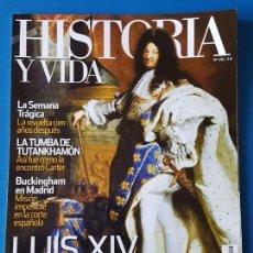 Coleccionismo de Revista Historia y Vida - REVISTA HISTORIA Y VIDA 496. Luis XIV. Tumba de Tutankhamón (Egipto). La Semana trágica - 133414606