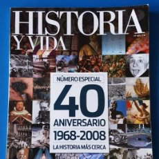 Coleccionismo de Revista Historia y Vida: REVISTA HISTORIA Y VIDA 483. NÚMERO ESPECIAL 40 ANIVERSARIO. Lote 266753223