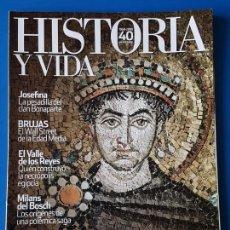 Coleccionismo de Revista Historia y Vida: REVISTA HISTORIA Y VIDA 486. JUSTINIANO (BIZANCIO).EL VALLE DE LOS REYES (EGIPTO). MILANS DEL BOSCH. Lote 133416210