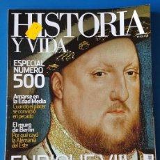 Coleccionismo de Revista Historia y Vida: REVISTA HISTORIA Y VIDA 500. ESPECIAL Nº 500. ENRIQUE VIII.EL MURO DE BERLÍN.AMARSE EN LA EDAD MEDIA. Lote 288749418