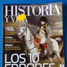 Coleccionismo de Revista Historia y Vida: REVISTA HISTORIA Y VIDA 502. LOS 10 ERRORES DE NAPOLEÓN EN RUSIA. FERRARI. GRECIA Y ROMA. MAQUIS.. Lote 288749388
