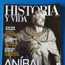 Coleccionismo de Revista Historia y Vida: REVISTA HISTORIA Y VIDA 505.ANÍBAL CONTRA ROMA.SÁBANA SANTA.EL INFIERNO DE DANTE.JUAN JOSÉ DE AUSTRI. Lote 288749373