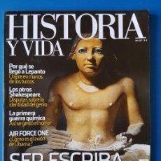 Coleccionismo de Revista Historia y Vida: REVISTA HISTORIA Y VIDA 507. SER ESCRIBA EN EGIPTO. LEPANTO. SHAKESPEARE. CALAVERAS DE CRISTAL. Lote 133422950