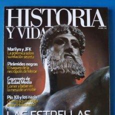 Coleccionismo de Revista Historia y Vida: REVISTA HISTORIA Y VIDA 509. LAS ESTRELLAS DEL OLIMPO. MARILYN MONROE Y JFK. PIO XII Y LOS NAZIS. Lote 133422986