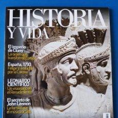 Coleccionismo de Revista Historia y Vida: REVISTA HISTORIA Y VIDA 513. LEGIONES (ANTIGUA ROMA).CANALETTO. ESPAÑA 1770 FELIPE V. JOHN LENNON. Lote 133423106