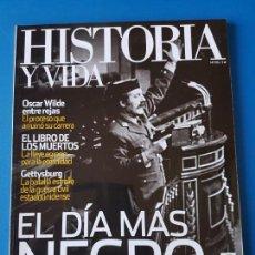 Collectionnisme de Magazine Historia y Vida: REVISTA HISTORIA Y VIDA 515. 23-F 23F. OSCAR WILDE. GETTYSBURG. EL LIBRO DE LOS MUERTOS EGIPTO. Lote 133423206