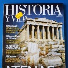 Coleccionismo de Revista Historia y Vida: REVISTA HISTORIA Y VIDA 517. ATENAS.AL CAPONE.NAPOLEÓN II.EL COLOSO DE RAMSÉS II. Lote 133423278